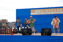 koyukai2.jpg